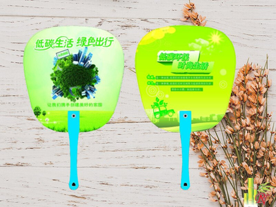 Sản xuất quạt nhựa quảng cáo tại Quận Bình Tân - Bảng Giá Quạt Nhựa