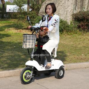 Scooter điện mini 3 bánh