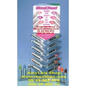 Son đổi màu lâu trôi FW Mood Pearl Matcher PH Lipstick (Made in USA) - 0933555070 - 0902966670 -