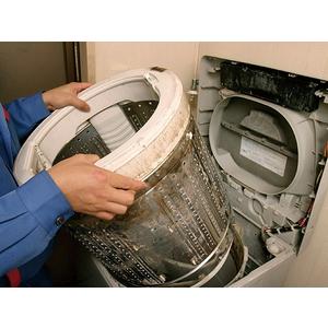 Sửa máy giặt tại tp vinh nghệ an