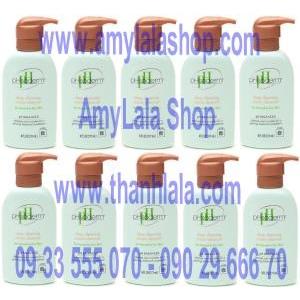 Sữa rửa mặt cung cấp độ PH trắng da pHisoderm® Deep Clean Cream 177ml - 0933555070 - 0902966670