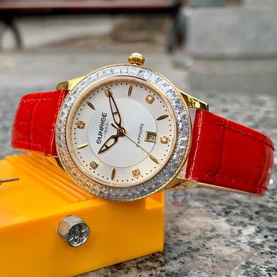 Đồng hồ lắc nữ sunrise 2193BA - kbrt chính hãng