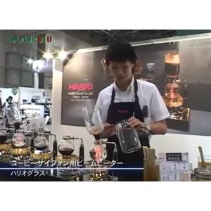 Syphon Hario Nhật Bản( TCA2)