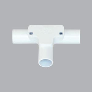 T nối 20mm (có nắp)