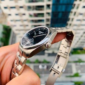 Đồng hồ nam TISSOT PR100 T101.408.11.051.00