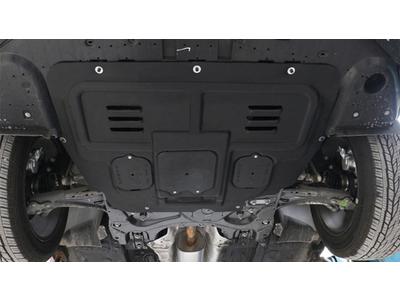 Tấm chắn gầm động cơ xe Peugeot 3008 All new Peugeot 5008 nhũ