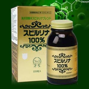 Tảo xoắn Nhật Bản giá rẻ nhất - Tảo xoắn spirulina hộp 2200 viên