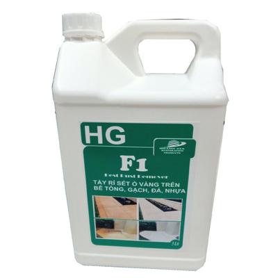 Tẩy rỉ sét ố vàng sàn bê tông, nền gach tường. HG F1 concrete rust remover 5 lít