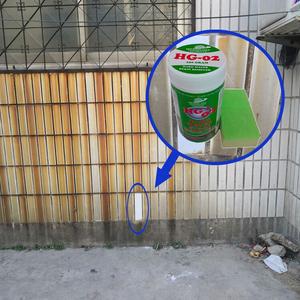 Tẩy rỉ sét cặn ố bám trên tường gốm sứ ceramic bằng bột tẩy HG02 STAIN HANDWATER REMOVE