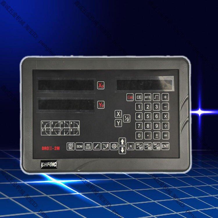 Màn hình thước quang 2 trục Sinpo DROII-2M cho máy phay