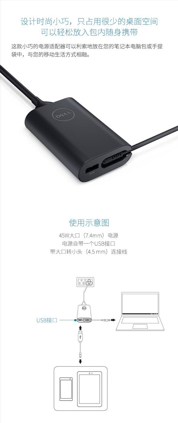 Tên thiết bị: Sạc (adapter) laptop DELL 19.5V 2.34A 50W AC Adapter PA45W16-BA HA50NM16B 5R7RR with