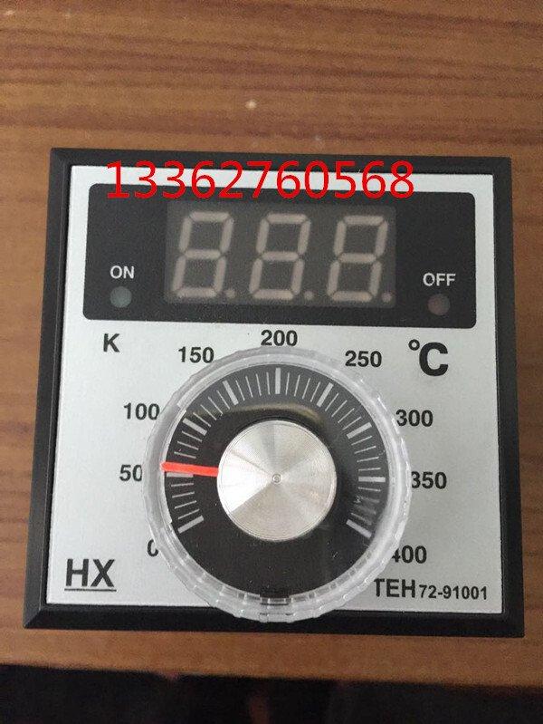 đồng hồ nhiệt độ lò nướng điện, đồng hồ nhiệt lò nướng điện southstar