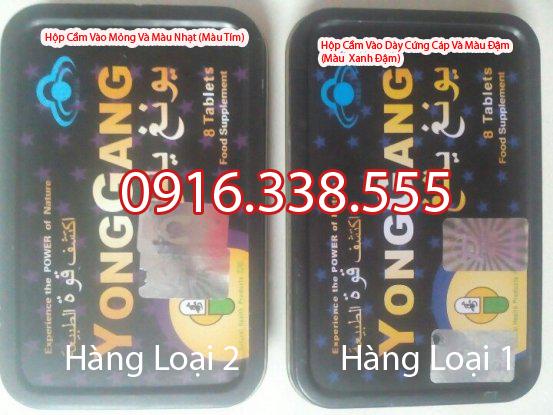 Thuốc yonggang loại 1: hộp chắc chắn và dày hơn, màu sắc đậm hơn (màu xanh đậm) giá vẫn như trước 800k/ hộp 8 viên Thuốc yonggang loại 2 hộp mỏng, màu tím nhạt Giá rẻ khoảng 400-500k / hộp