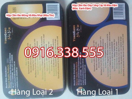 Thuốc yonggang loại 1: hộp chắc chắn và dày hơn, màu sắc đậm hơn (màu xanh đậm) giá vẫn như trước 800k/ hộp 8 viên Thuốc yonggang loại 2 hộp mỏng, màu tím nhạt Giá rẻ khoảng 400-500k / hộp 2