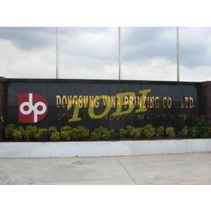 Thi công bảng tên Công ty DONGSUNG VINA PRINTING