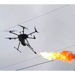 Thiết bị bay phun lửa xử lý sự cố NPA610F
