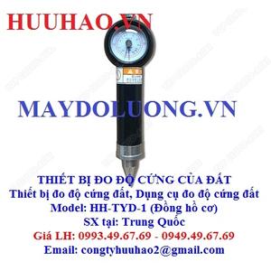 Thiết bị đo độ cứng đất HH-TYD-1