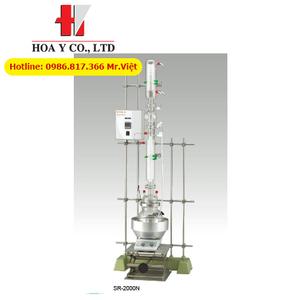 Thiết bị tái chế dung môi hữu cơ SR-2000N Eyela