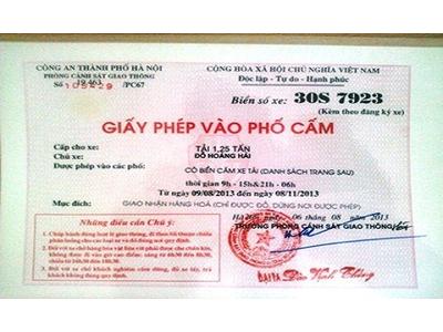 Thủ tục làm giấy phép vào phố cấm tại Hà Nội, chi phí làm giấy phép phố cấm