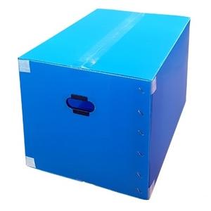 Thùng carton nhựa 09