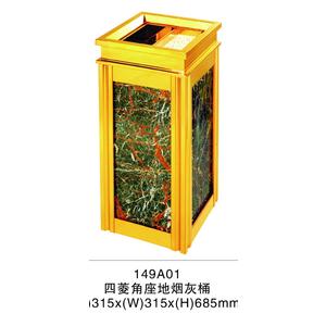 Thùng rác tiền sảnh 149A01