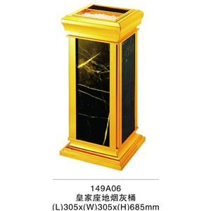 Thùng rác tiền sảnh 149A06