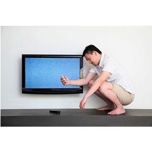 Tivi có tiếng nhưng không có hình, nguyên nhân vì đâu? và cách khắc phục