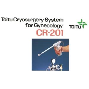 MÁY ÁP LẠNH CỔ TỬ CUNG TOITU CR-201