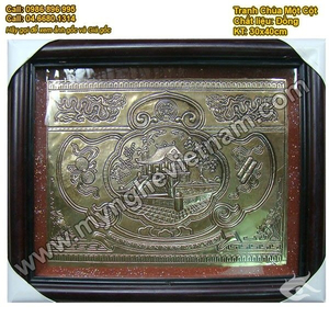 Tranh Chùa một cột Hà Nội bằng đồng 30x40cm, tranh quà tặng đối tác