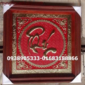 Tranh đồng chữ phúc kích thước 60x60cm