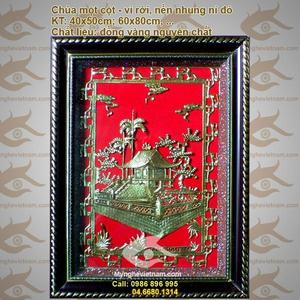 Tranh đồng Chùa 1 Cột 43x53cm, quà tặng đối tác nước ngoài