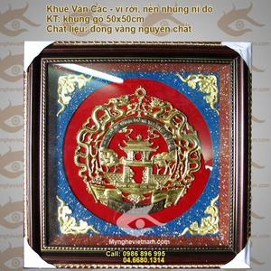Tranh Khuê văn các Hà Nội, Tranh đồng quà tặng