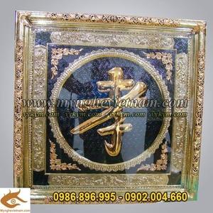 Tranh khung đồng, tranh chữ Hiếu, Chữ Đạo, tranh mạ vàng 9999 24k
