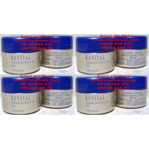Trị nám nhăn SSD Revital Vital-Perfection Science Cream AA EX 4ml - 0902966670 - 0933555070