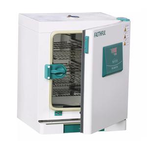 Tủ ấm 125 lít Faithful DH5000II