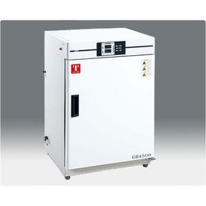Tủ ấm hiện số 252 lít Model: GH6000
