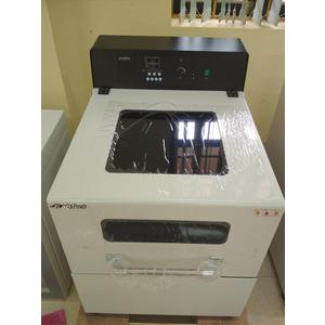 Tủ ấm lắc Labtech có chức năng làm lạnh LSI-3016R
