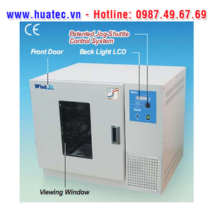Tủ ấm lạnh lắc Daihan - Model IS-30