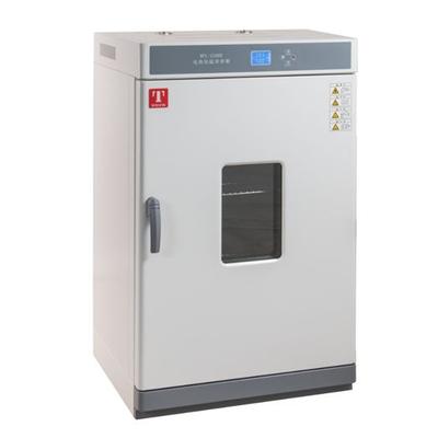 Tủ ấm đối lưu cưỡng bức 230 L (WPL-230BE)