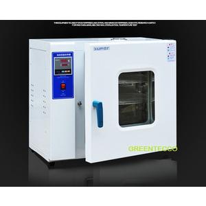 Tủ ấm, tủ ủ giữ nhiệt 43 lít Super