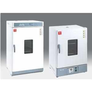 Tủ ấm để bàn 18 lít Model: WP - 25