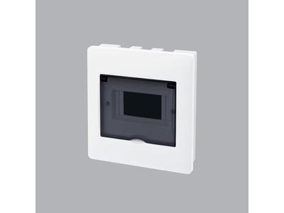 Tủ điện âm tường chứa MCB TS-6