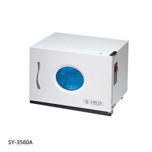 Tủ hấp tiệt trùng Din Ye SY-3560A