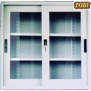 Tủ Hồ Sơ sắt THSS05