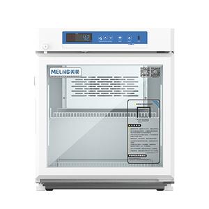 Tủ Lạnh Bảo Quản 2 °C ~ 8°C,YC-55L, 55 Lít Hãng Meiling Medical