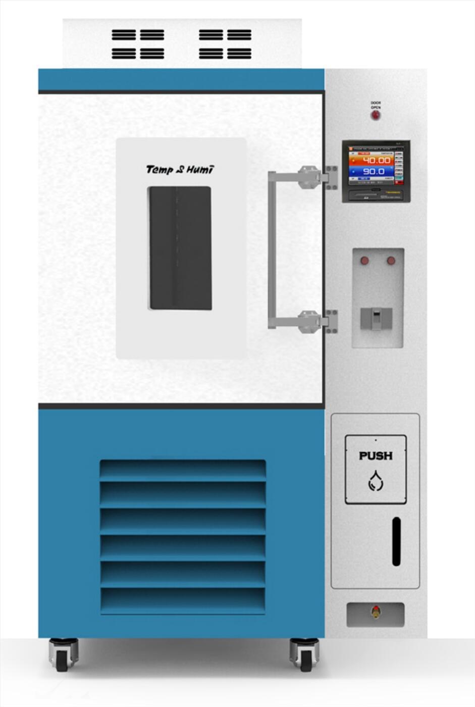 Tủ vi khí hậu -25~120/150°C, 150L