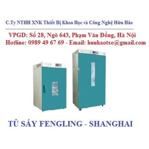 TỦ SÁY 136 LÍT, 250 ĐỘ MODEL DHG-9140A