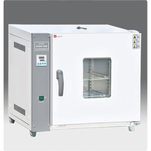 Tủ Sấy 250 độ 71 lít Model: 101-1A