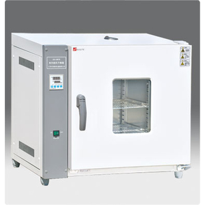 Tủ sấy 43 lít 250 độ Model: 101-0AB