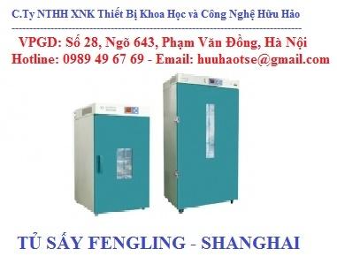 TỦ SẤY HÃNG FENGLING